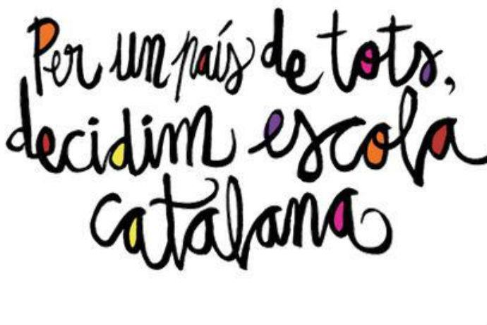 escola-catalana-muce